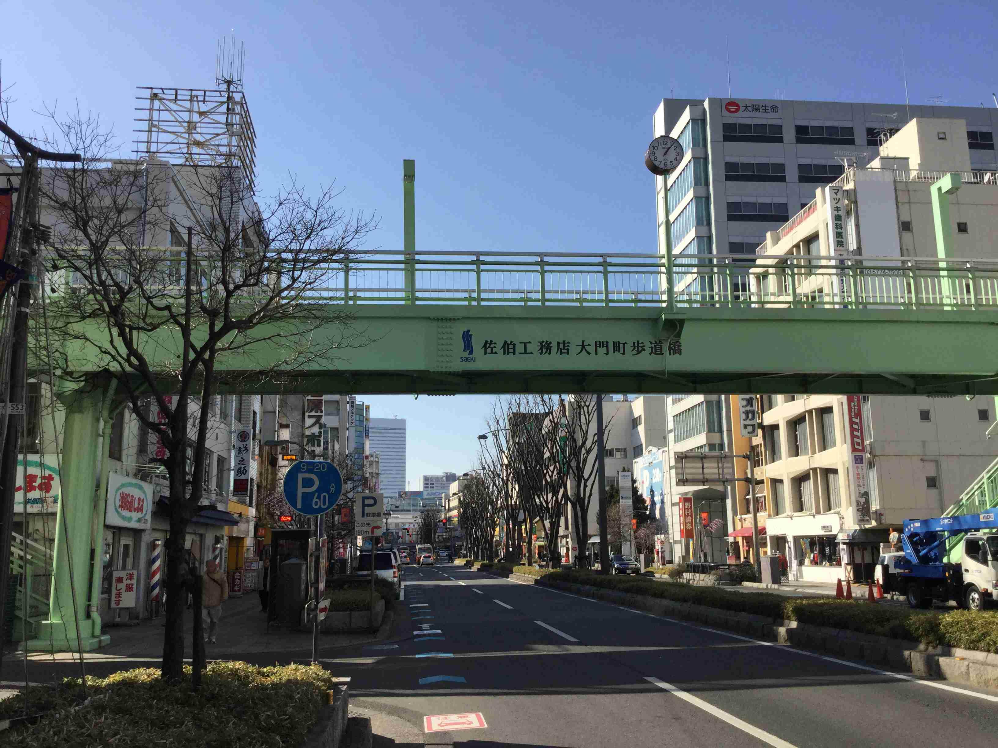 大門町歩道橋